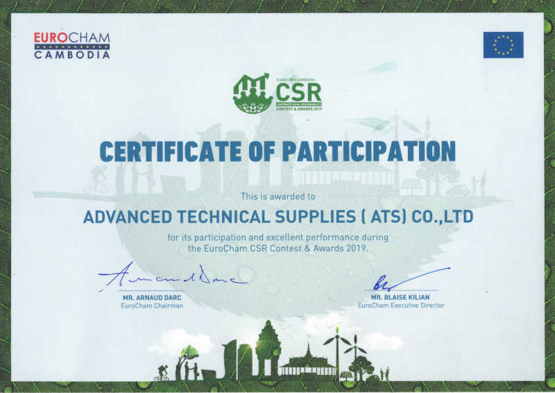 ATS was nominee in the CSR Eurocham Contest