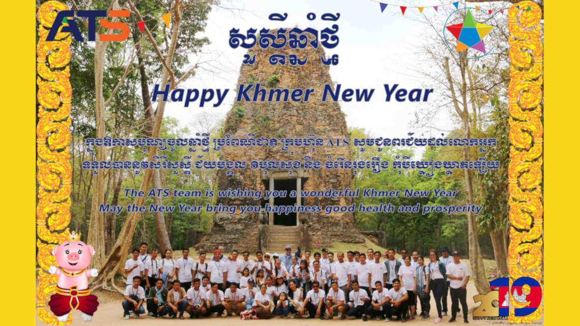 Happy Khmer New Year 2019