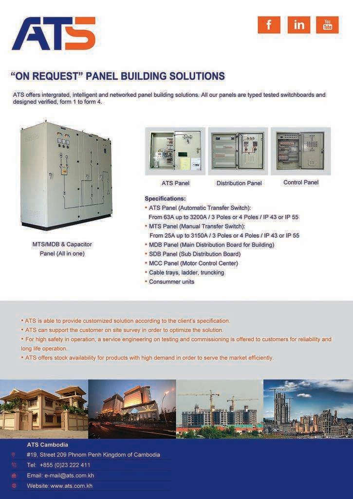 On Request Panel Building Solutions